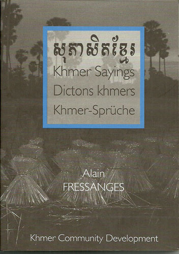 Alain Fressanges_Dictons khmers