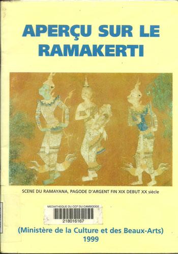 Ramakerti