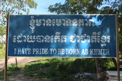 proud-to-be-khmer.jpg