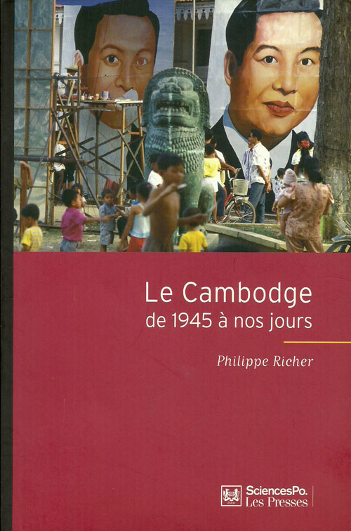 Philippe Richer_Cambodge