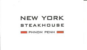 new york steakhouse pp