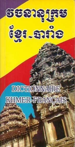 dictionnaire khmer-francais