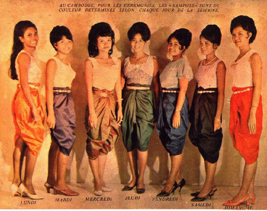 Khmer Clothing Store