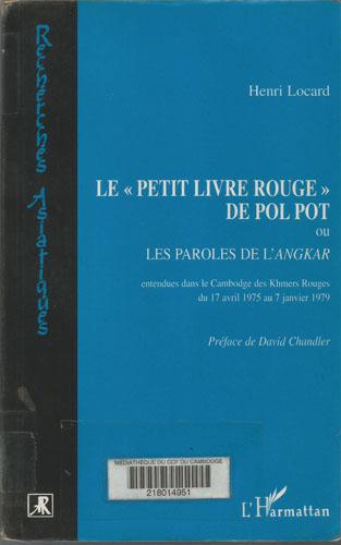 henri locard - le petit livre rouge de pol pot_small