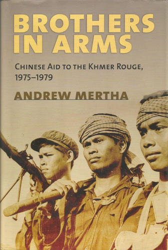 mertha_brothers in arms_small